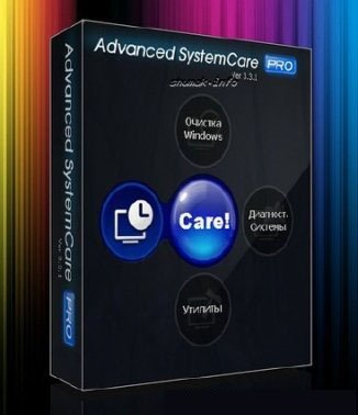 Advanced SystemCare Pro 3.3.4.666