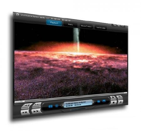 Kantaris Media Player 0.5.4